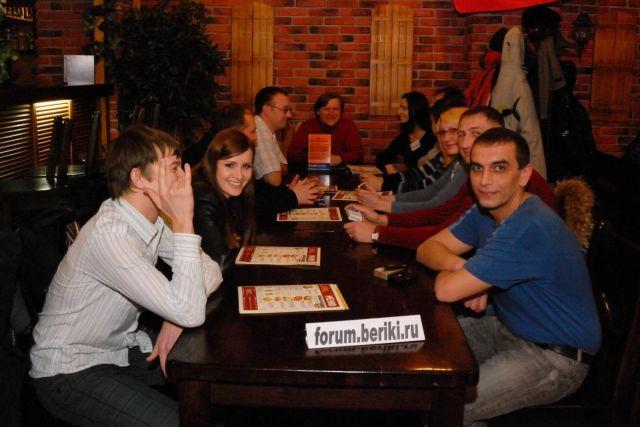 auto.beriki.ru