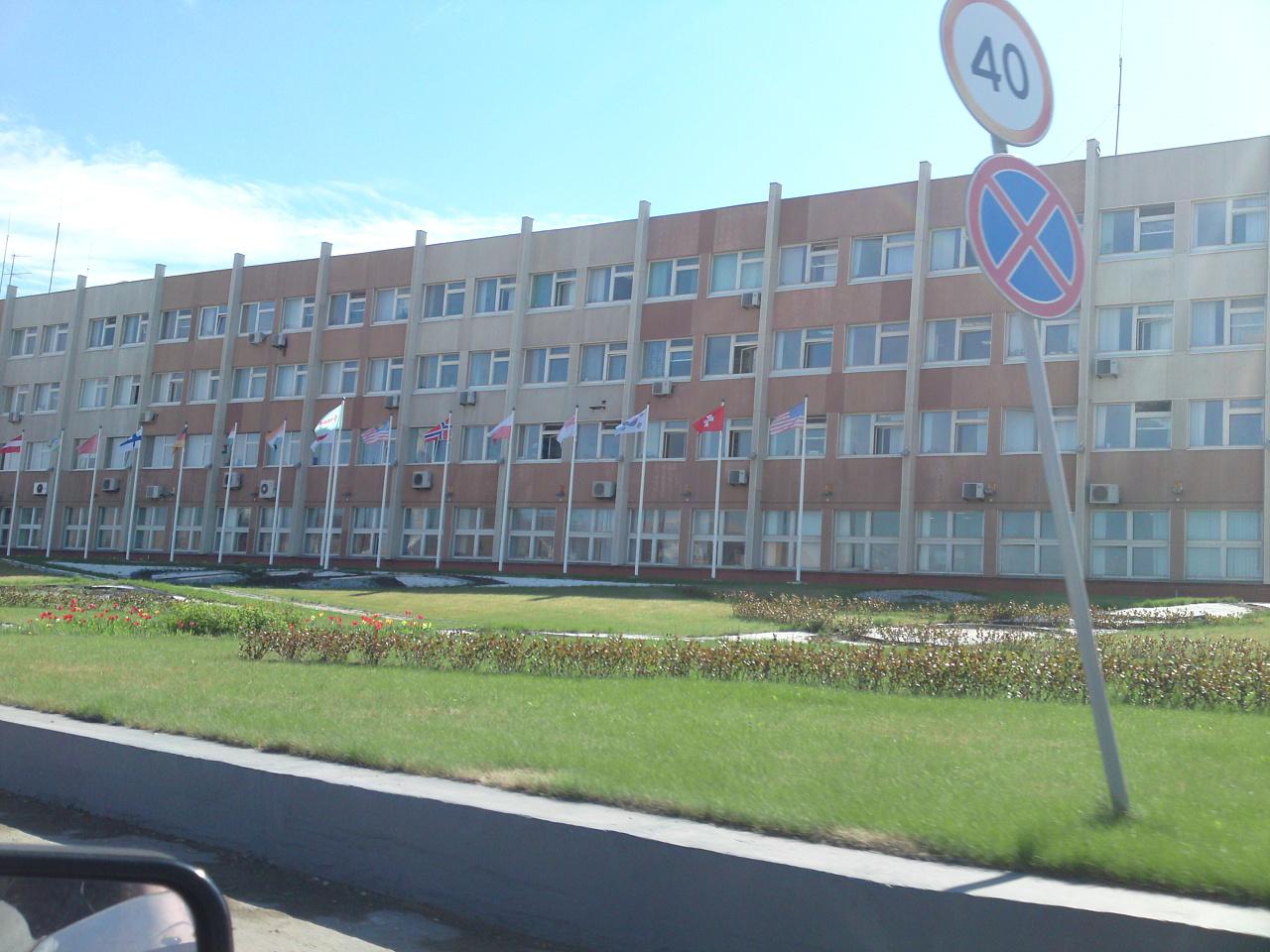 Поездка в Соликамск