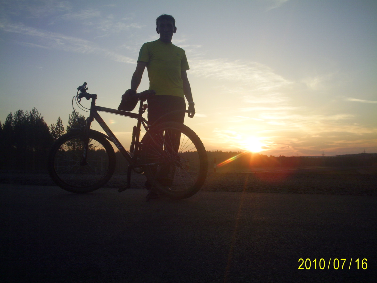 начало пути на Полюд гору 5 утра