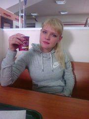 Вот какая есть)))
