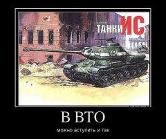 455881 V Vto demotivators Ru