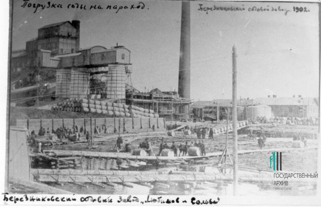 Березниковский содовый завод. Погрузка соды на пароход. 1902 г