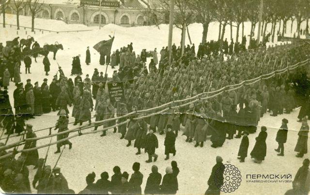 Демонстрация в Перми. 10 марта 1917 г.