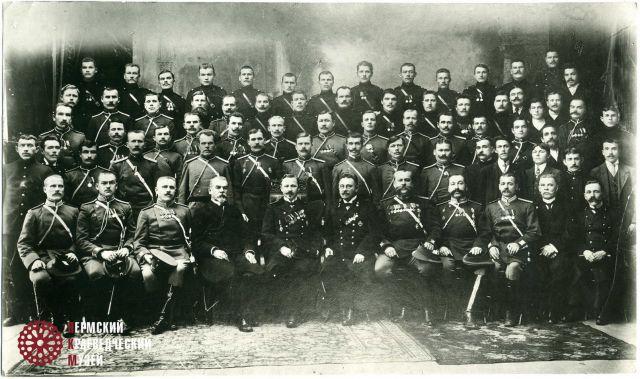Пермский губернатор М.А. Любич Ярмолович Лозина Лозинский (1 ый ряд, 5 ый слева) в окружение чинов полиции Пермской губернии, 1914 1917 гг.
