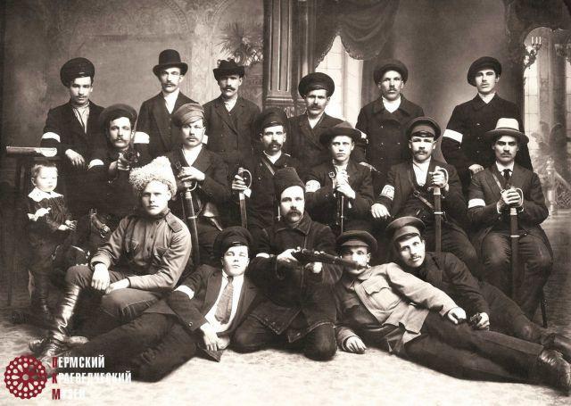 Народная милиция. Лысьвенский завод. Март 1917 г.
