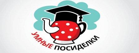 Прикрепленное изображение: чайник на обложку.jpg