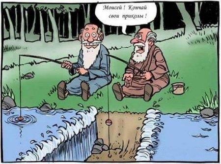 Прикрепленное изображение: рыбалка.jpg