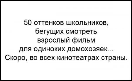 post-63866-0-66041100-1423758554_thumb.jpg