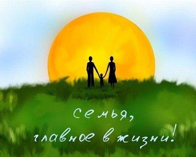 Прикрепленное изображение: вместе ты и я.jpg