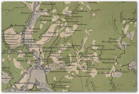 Прикрепленное изображение: 1874 год.jpg
