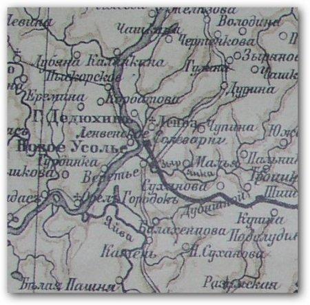 Прикрепленное изображение: 1869.jpg