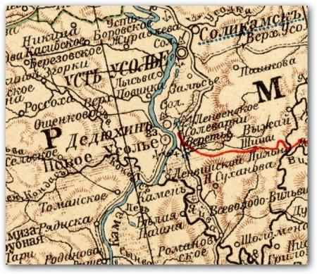 Прикрепленное изображение: 1903.jpg