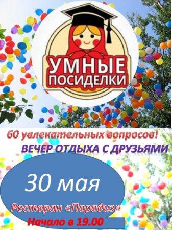 post-31665-0-51868300-1527404546_thumb.jpg