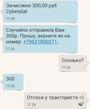 post-30539-0-56653700-1372579647_thumb.jpg