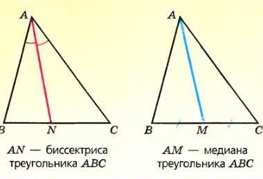 Прикрепленное изображение: решение.jpg