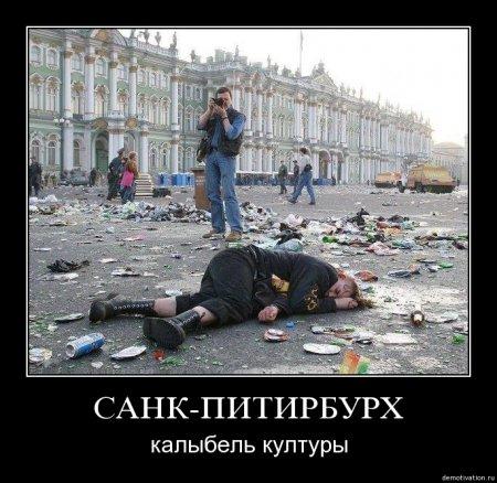 post-3911-1247316028_thumb.jpg