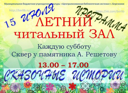 Прикрепленное изображение: lchz_gl15.jpg