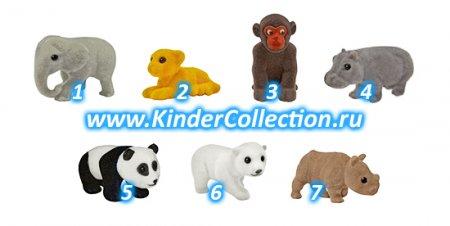 Прикрепленное изображение: Tierkinder_DC018-024_2011.jpg