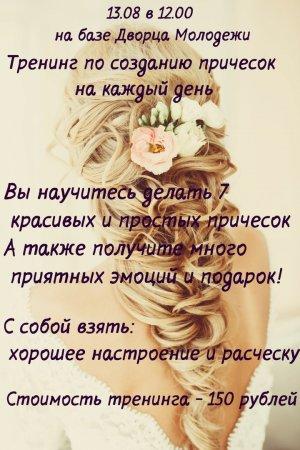 post-78098-0-42417900-1470822542_thumb.jpg