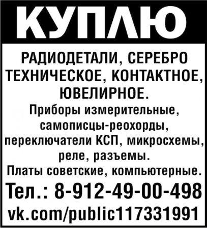 post-70680-0-06055000-1533310060_thumb.jpg