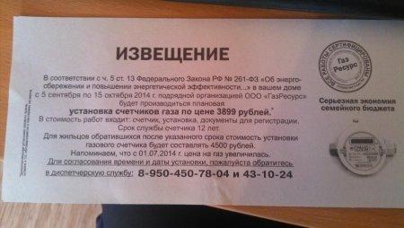 post-33563-0-49671700-1410947310_thumb.jpg