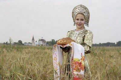 Прикрепленное изображение: ко  дню русского языка.jpg
