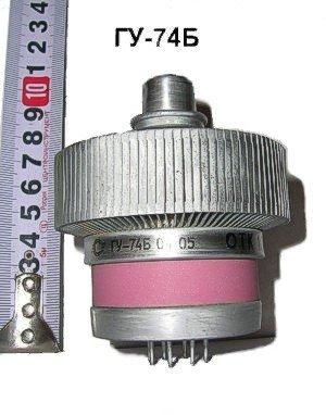 Прикрепленное изображение: gu-74b1.jpg