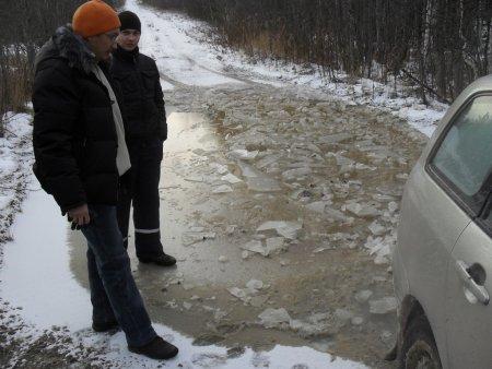 Прикрепленное изображение: лёд растоптан.jpg