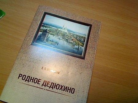 Прикрепленное изображение: Picture 70.jpg