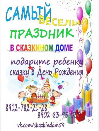 post-66221-0-39840800-1512021969_thumb.jpg