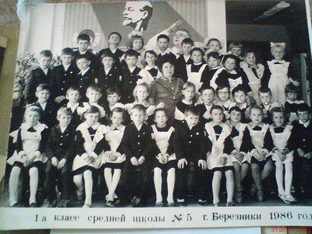 Прикрепленное изображение: школа.jpg