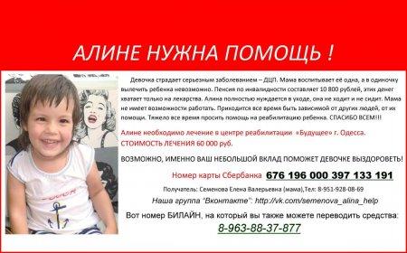 post-67749-0-83241600-1386505637_thumb.jpg