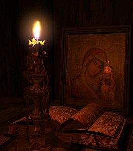 Прикрепленное изображение: Одна свеча.jpg