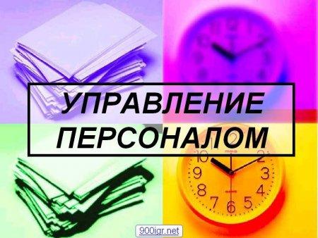 TN3AtdPppMs.jpg