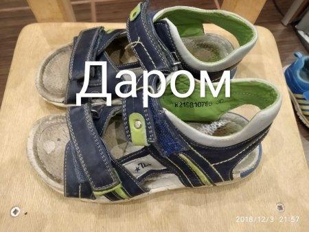 IMG_20181203_221009.jpg