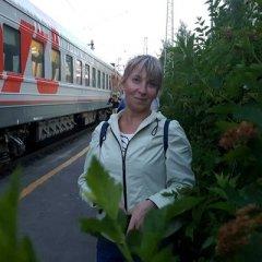 Анастейша.