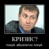 абрамыч